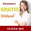 sitofono - contattaci